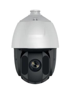 Acheter Dome De Surveillance Camerail Specialiste Surveillance Et Securite Elevages